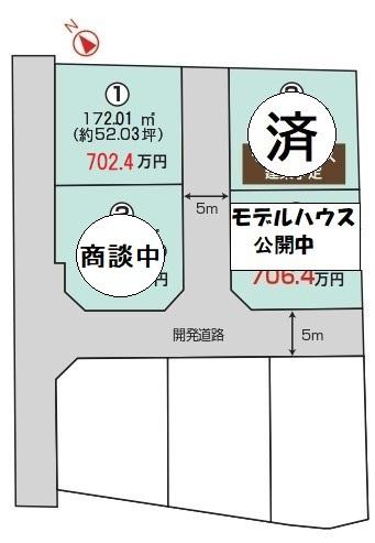 [分譲地]高松市多肥上町